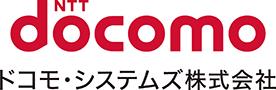 ドコモ・システムズロゴ